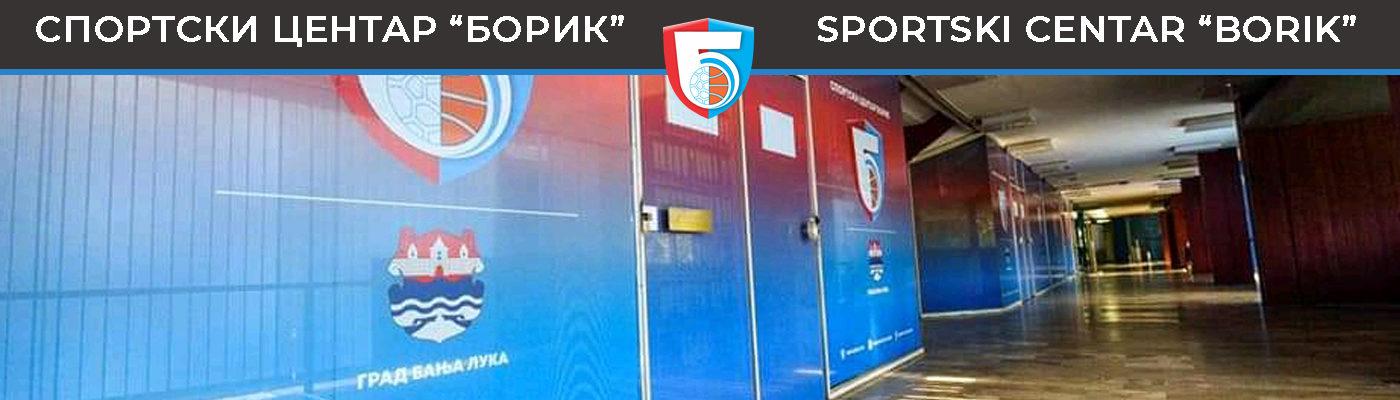 "Спортски центар ""Борик"" Бања Лука"