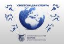 Међународни дан спорта за развој и мир