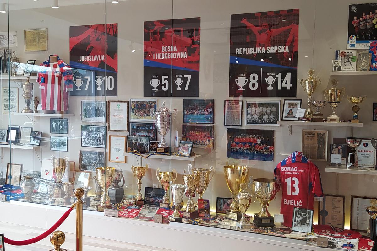 Музеј спорта